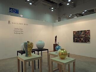 Gallery Koo at Art Busan 2015, installation view