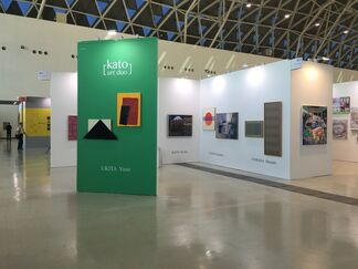 H.ARTS COLLECTIVE at Art Kaohsiung, installation view
