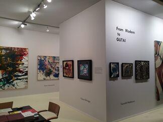 Whitestone Gallery at Masterpiece London 2015, installation view