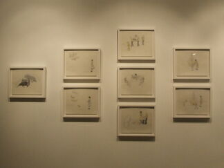 Solace, So Old, So New, installation view