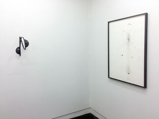 Parts together make, installation view