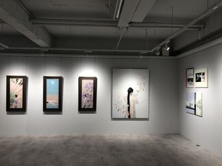 Secret Paradise: The Spirit of the Metropolitan Young Artists, installation view