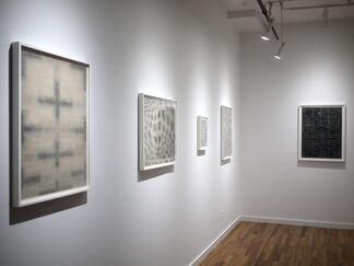 Takuji Hamanaka: Negative Circle, installation view