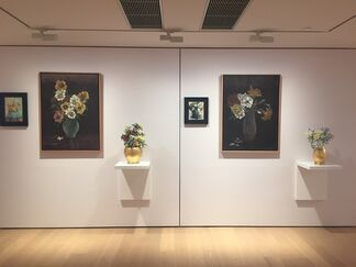 Yang Jiechang: This is still Bird and Flower Painting, installation view