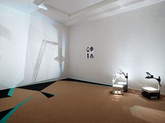 Gallery Weekend Berlin: FRAUKE DANNERT, installation view