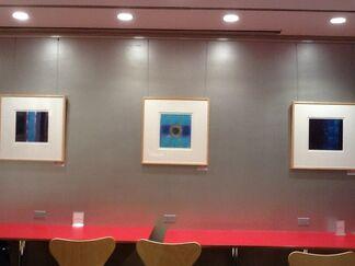 Joan Busing Monoprints at The New York Design Center, 200 Lexington Avenue, New York, installation view