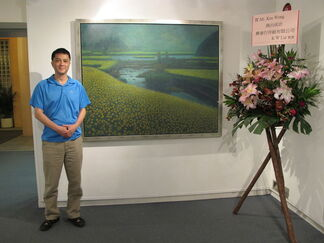 Affectionate Landscape – The Pointillist Solo Exhibition of Chen Zhang Hong, installation view