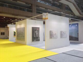 de Sarthe Gallery at Art Taipei 2014, installation view