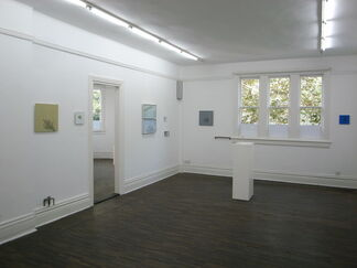 Outdated 不合时宜, installation view