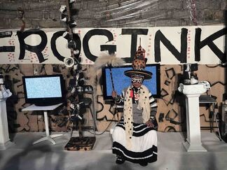 FROG KING TURNS 70, EXPERIMENTS IN INK SINCE THE 1970s, installation view