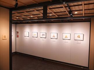 """Yasuo Kiyonaga """"Japanese Tools"""", installation view"""