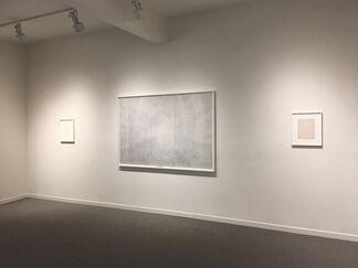 Dean Smith - Entrance, installation view