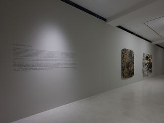 KOUR POUR and SU DONGPING, two solo exhibitions, installation view