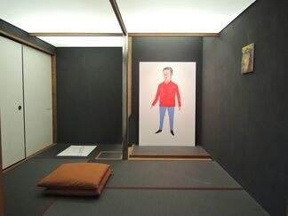 """O JUN """"A dove flying away, I am surprised."""", installation view"""