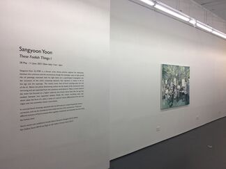 Sangyoon Yoon: These Foolish Things 1, installation view