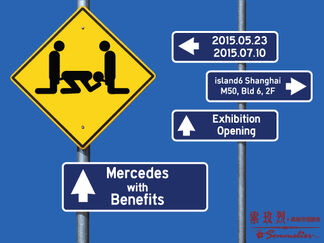 """""""Mercedes with Benefits"""" 停车坐爱枫林晚, installation view"""