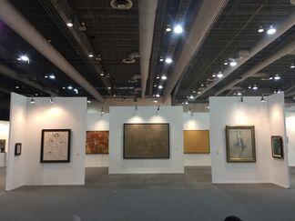 SmithDavidson Gallery at ZⓈONAMACO 2018, installation view