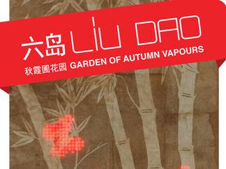 """Garden of Autumn Vapours"" 秋霞圃花园, installation view"