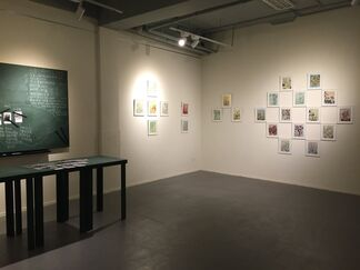 Now Art for New Year, installation view