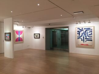 HSIAO CHIN, A Solo Exhibition: 60 Years of Abstraction, Harmony, and Form, installation view