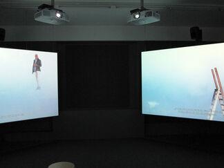 Eija-Liisa Ahtila, Studies on the Ecology of Drama 1, 2014, installation view