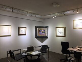 Picasso Prints, installation view