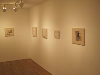 Jen Mazza: Graft, installation view