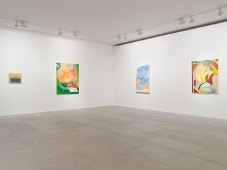 Help Yourself, installation view