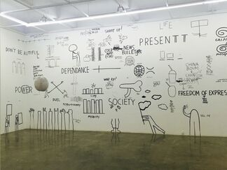 Knowledge Museum, Doubts & Comments, installation view