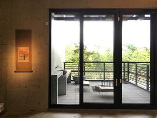 Silence · Aroma- Makoto Fujimura Solo Exhibition《寂靜・香氣》- 藤村真個展, installation view