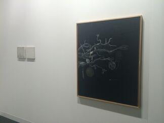 Aye Gallery at Art Basel 2014, installation view