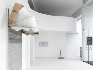 FORT | About Blank, installation view