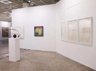 Puerta Roja at KIAF 2017, installation view