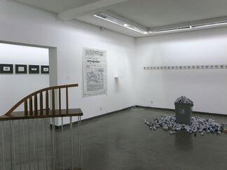 If… 如果…, installation view