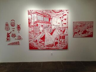 Kenichi Yokono: A Twenty Year Survey, installation view
