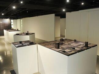 Jianlong 1055 • Chi Wing Lo, installation view