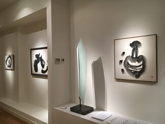 Post War Japanese Calligraphy, installation view