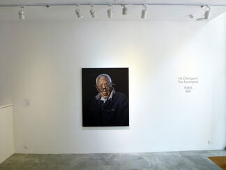 The Exempted, installation view