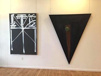Important Works on Canvas: featuring Andy Warhol, George Condo, D Face and others, installation view
