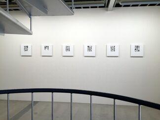 "Ichihara Hiroko ""happy or unhappy? it is happy."", installation view"