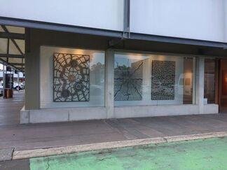 Goompi Ugerabah, installation view