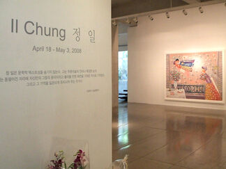 Chung il, installation view