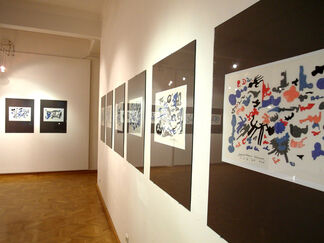 'DREAMS OF NORTH AND SOUTH', installation view