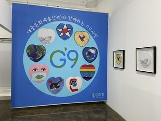 G9: Heal the Earth Charity Exhibition, installation view
