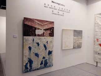 Wei-Ling Gallery at Art Taipei 2015, installation view