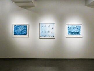 Bastienne Schmidt: Topography of Quiet, installation view