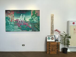 Park Information Group Exhibition, installation view