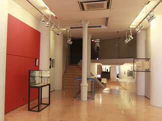 Dau al Brossa, installation view