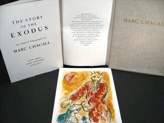 Marc Chagall: The Story Of The Exodus, installation view
