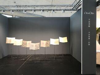 Galerie Ora-Ora at VOLTA13, installation view